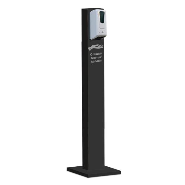 Hygiëne Zuil Basic Automatische Dispenser Zwart